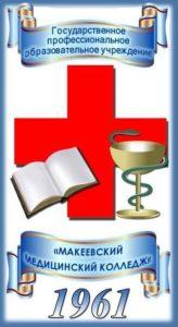 mmk-logotip