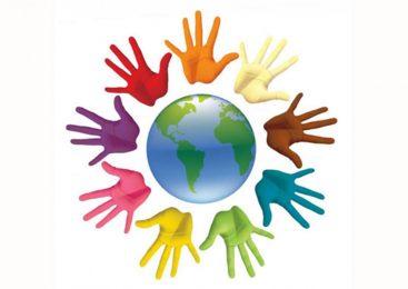 Международный день толерантности