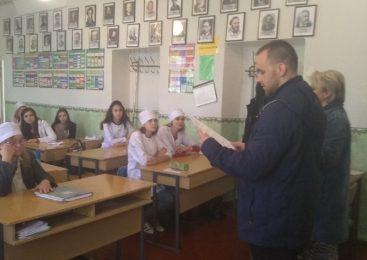 Права и обязанности обучающихся в учебном заведении