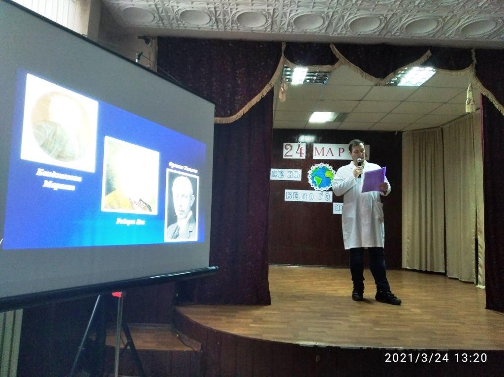 Всемирный день борьбы с туберкулезом-4-2