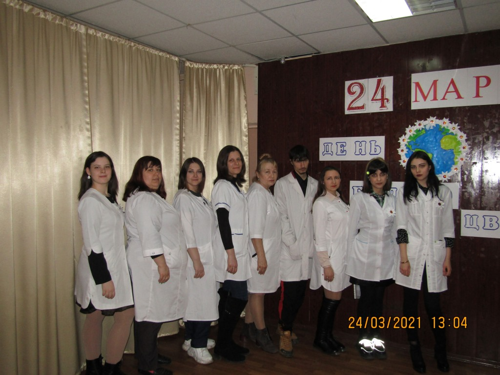 Всемирный день борьбы с туберкулезом-4