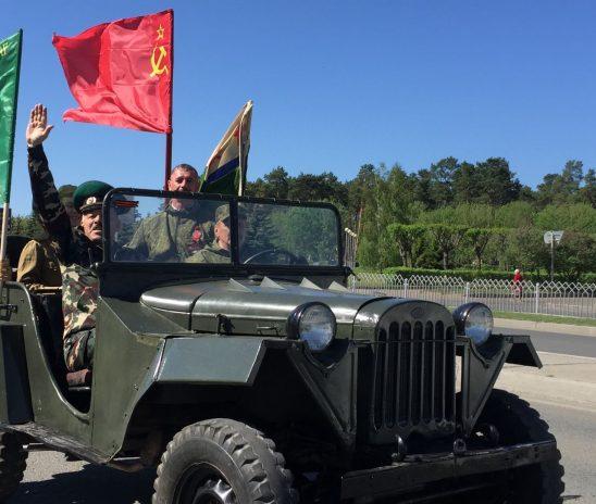 Автопробег Великой Победы