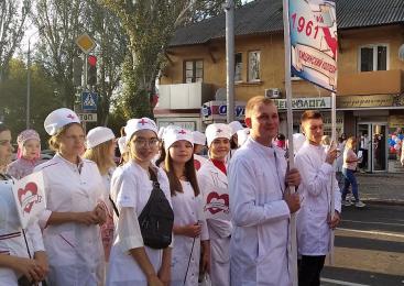 Торжественное шествие, приуроченное ко Дню города